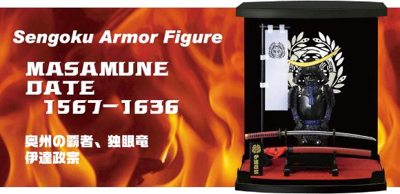 masamune-date-1567-1636.jpg